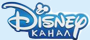 Disney new logo